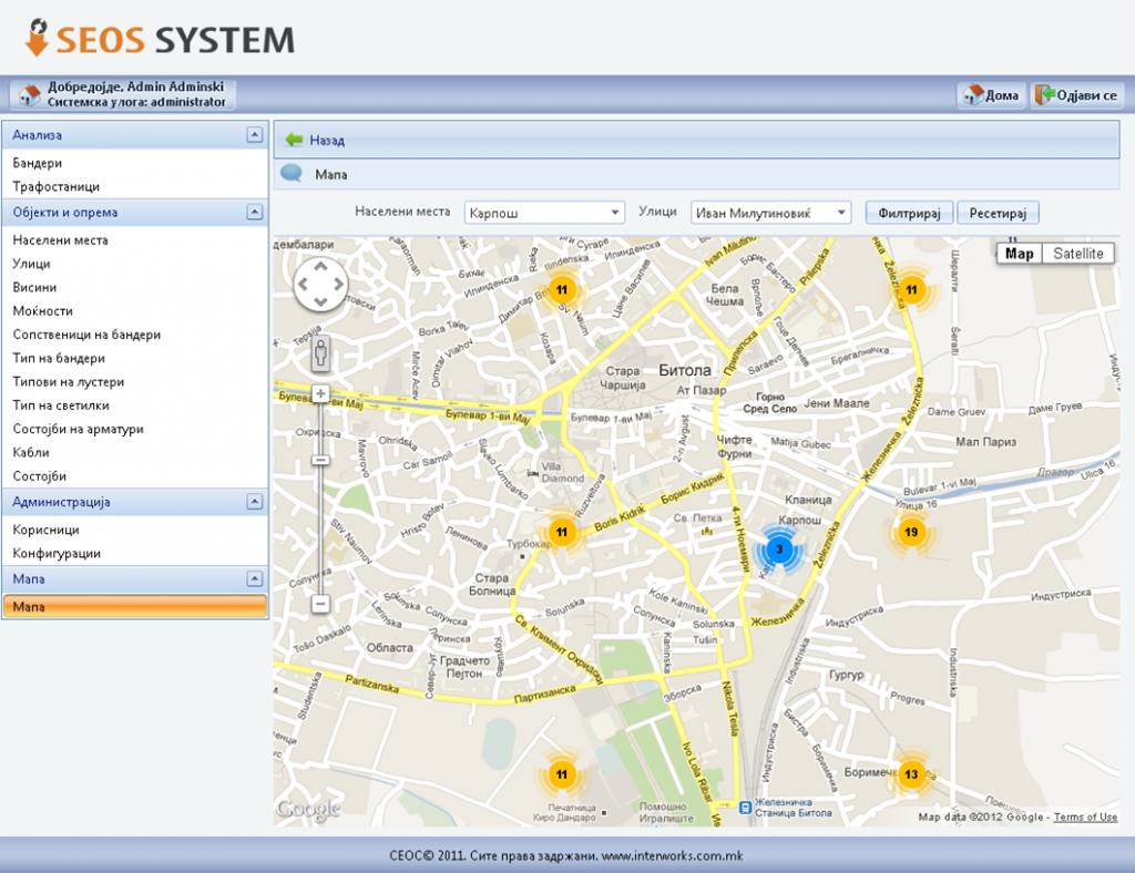 InterWorks developed SEOS application for Municipality of Bitola