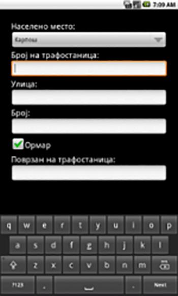 InterWorks, Bitola, SEOS, SEOS application, application, municipality of Bitola, monitor